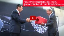 Antwerpse diamantwijk krijgt glasvezelnetwerk van Proximus Ari Epstein, CEO Antwerp World Diamond Centre en Bart Van Den Meersche, Chief Enterprise Market Officer Proximus